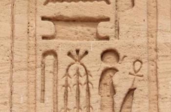 fotos-do-egito-atual-antigo-piramides (40)