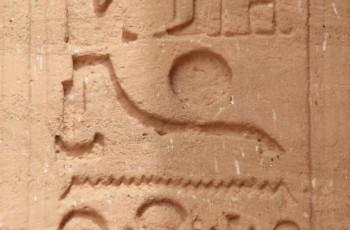 fotos-do-egito-atual-antigo-piramides (44)