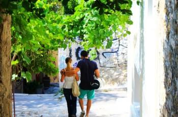 Ruazinha de Atenas.