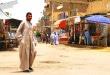 Características dos costumes e cultura no Egito.