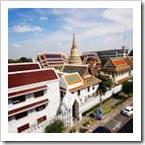 Hotéis bons e baratos em Bangkok.