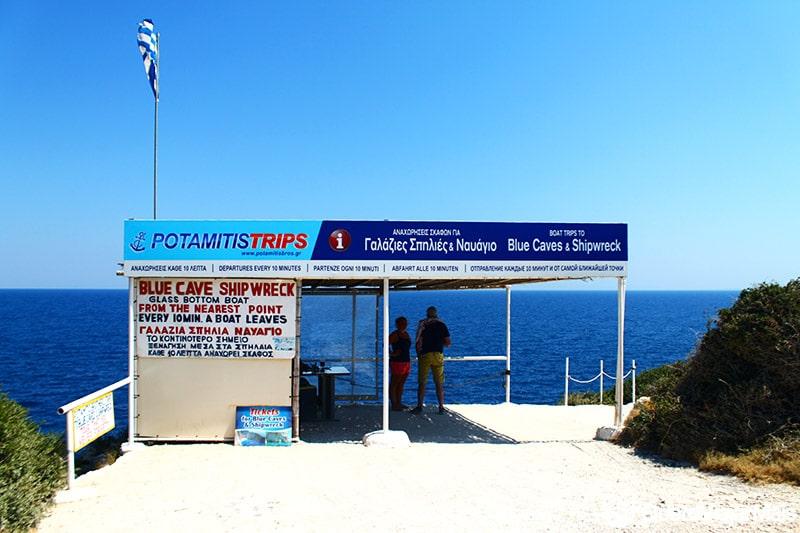Types of tours to Navagio Beach