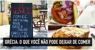Grécia: comidas típicas, gastronomia e restaurantes em Atenas