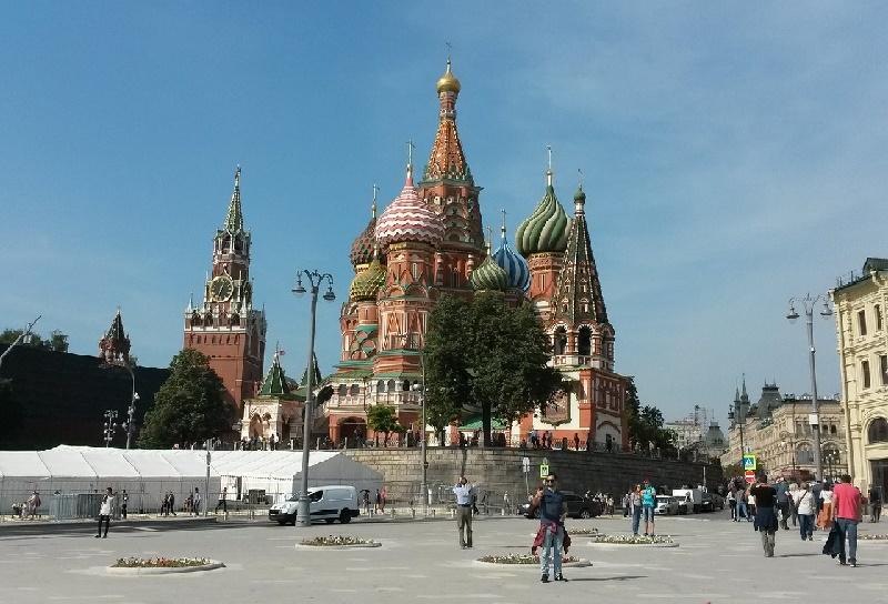 Jogos da Copa em Moscou