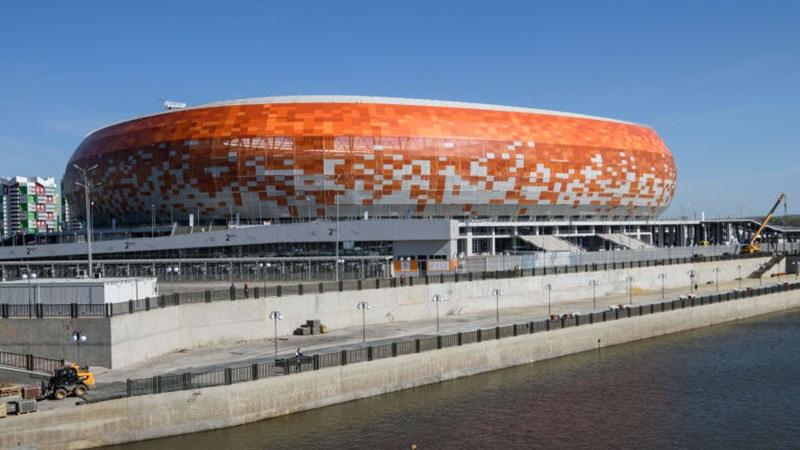 Estádios mais bonitos da Copa