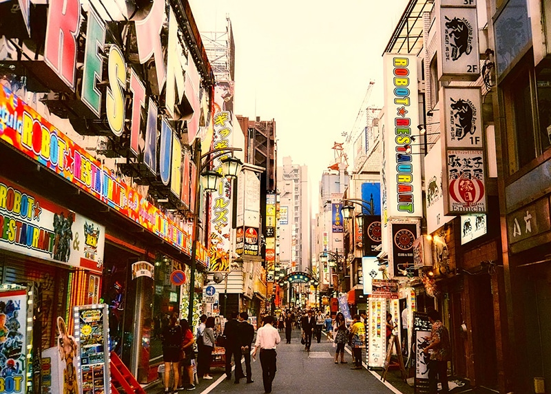 Lugares imperdíveis em Tokyo