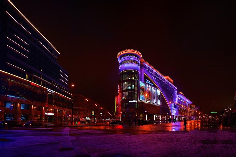Onde se hospedar em Moscou