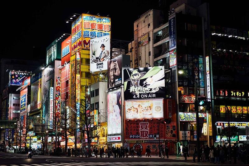 Destinos mais populares de Tokyo