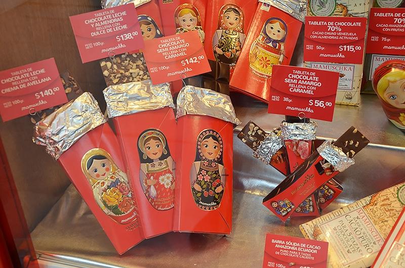 Onde comprar chocolates em Bariloche
