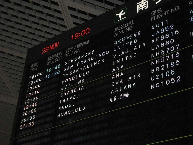 Como chegar no centro dos aeroportos de Tokyo