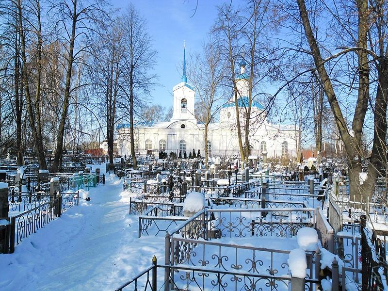 Melhor época para viajar para a Rússia