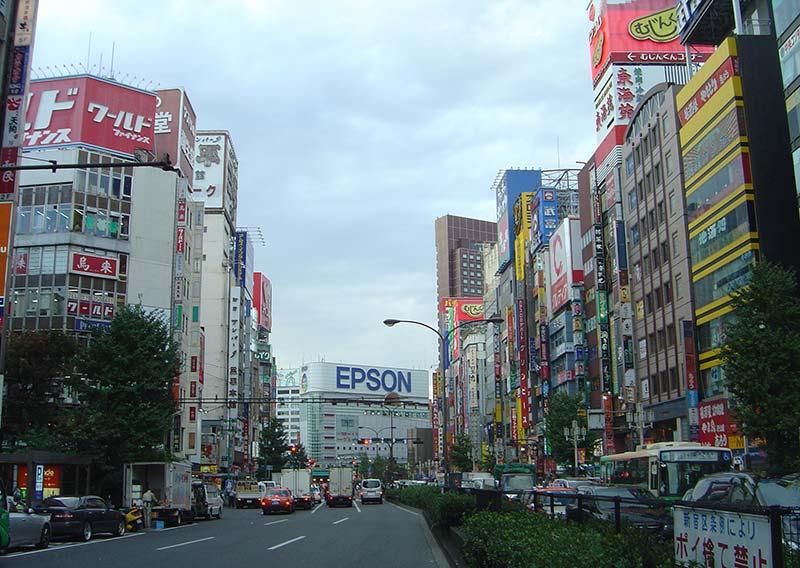 Onde é melhor se hospedar em Tokyo?