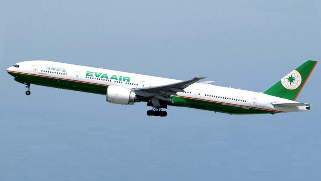 Quais companhias aéreas não operam no Brasil