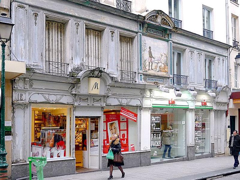 Onde comprar produtos de beleza em Paris