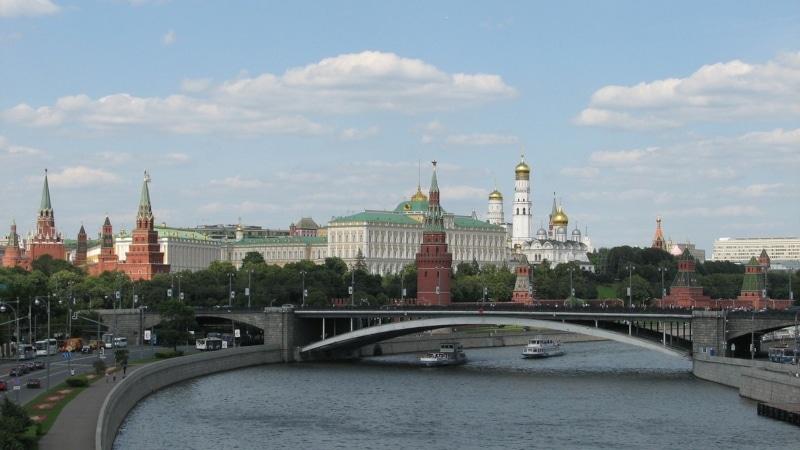 Pacotes para Europa Rússia
