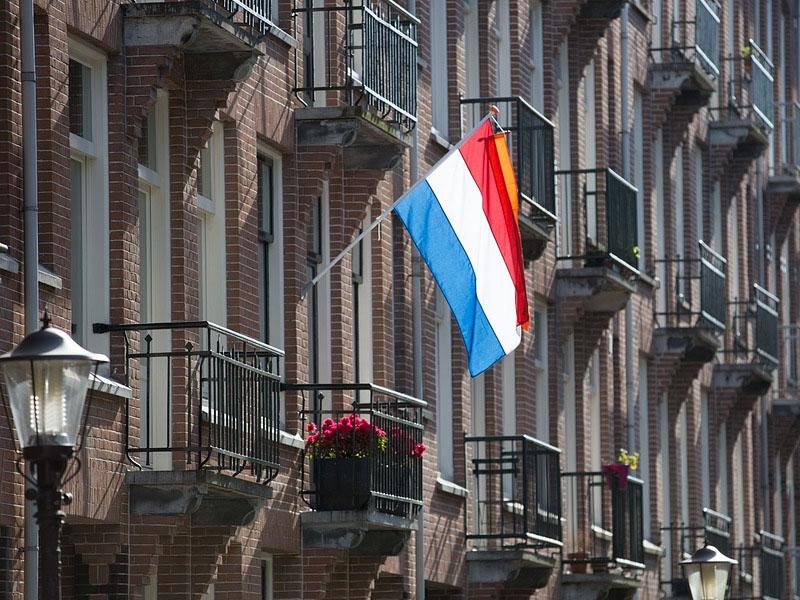 Qualidade de vida na Holanda