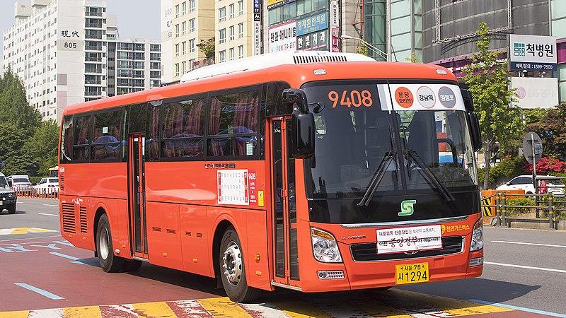 quanto custa viajar para Seul transporte