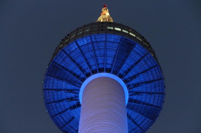 N Seoul Tower Seul