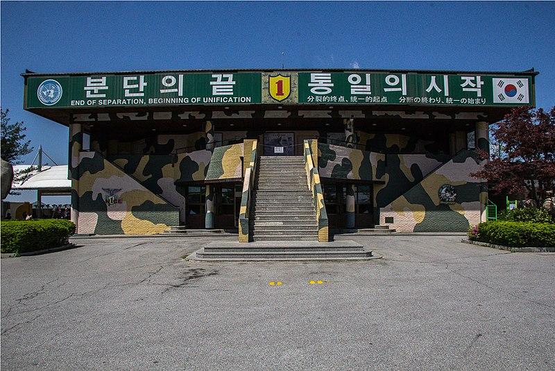 Pontos turísticos da Coreia do Sul fotos