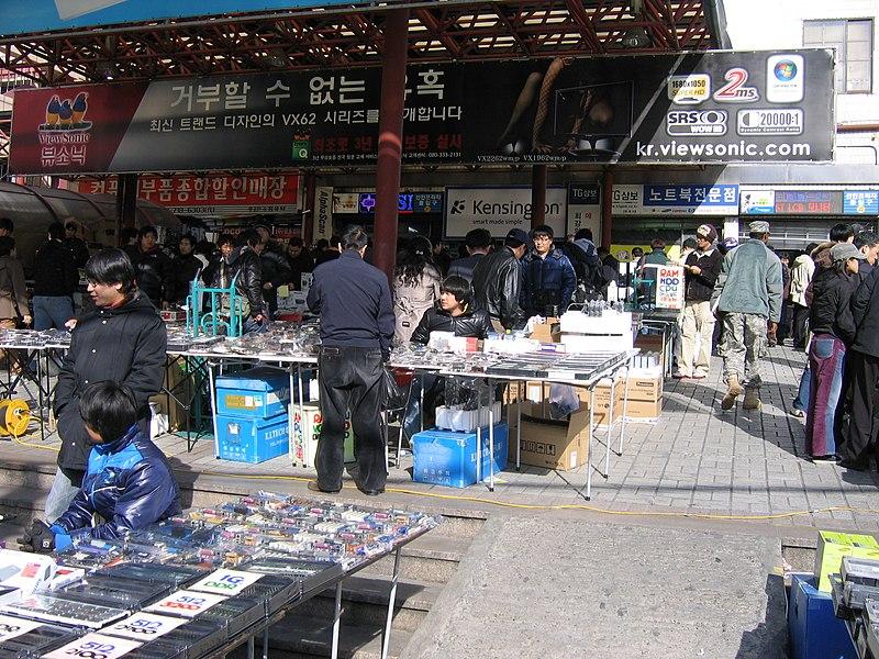 Yongsan Seul