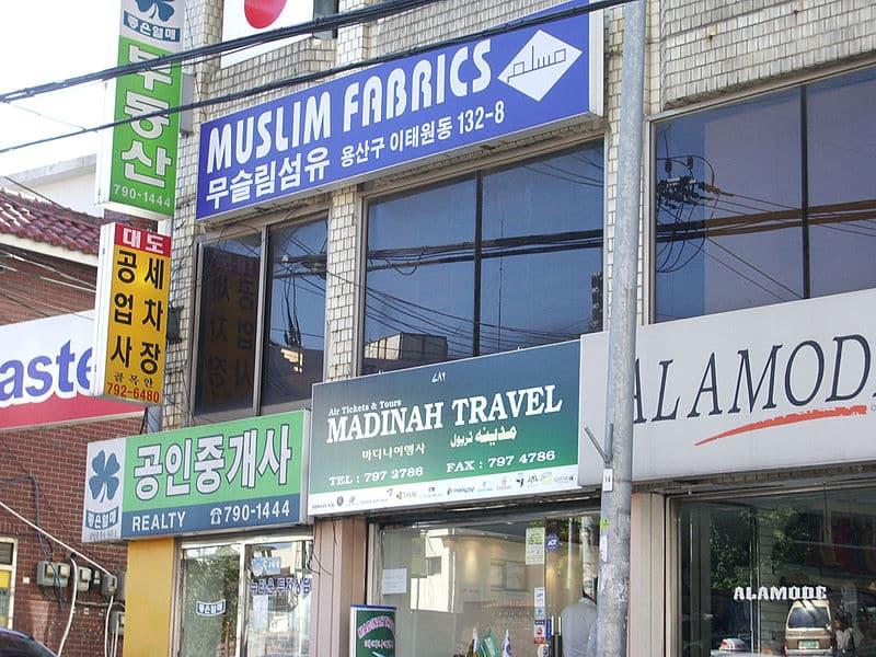 O que comprar em Seul
