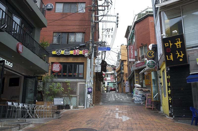 Bairros de Seul