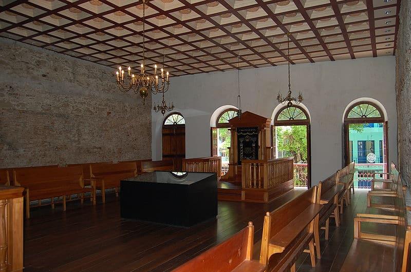Museus de Recife Sinagoga Kahal Zur Israel
