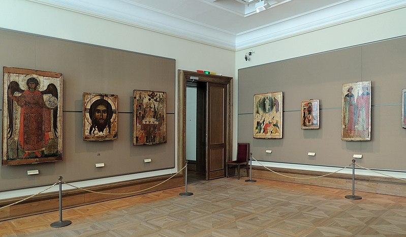 Museu de arte Moscou