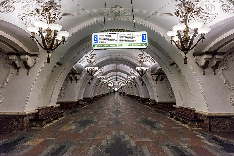 Metro Rússia