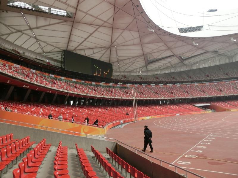 Estádios da China