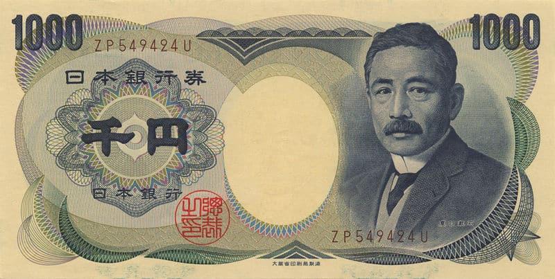 moeda do japão valor em real