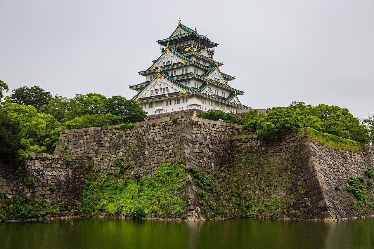 Osaka no inverno