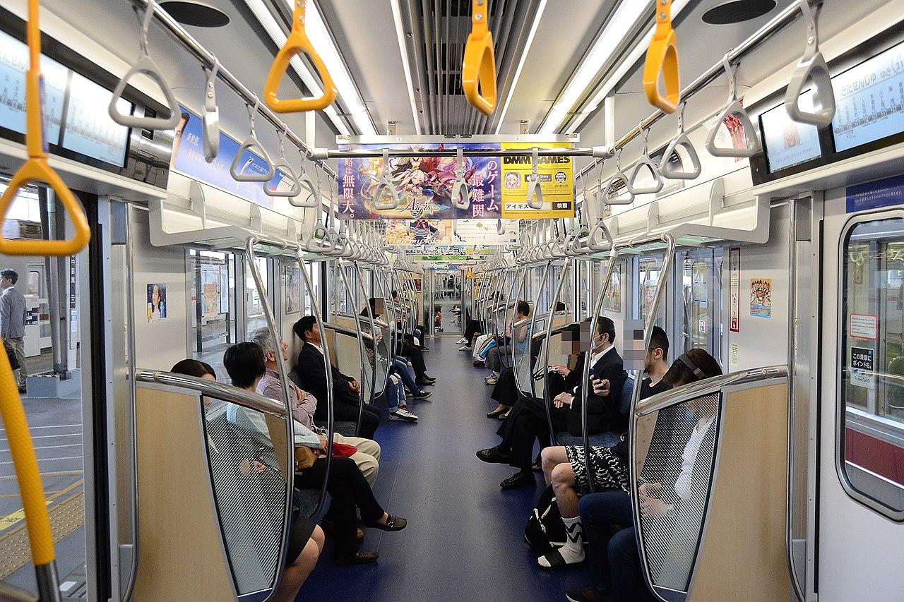 curiosidades de Tokyo