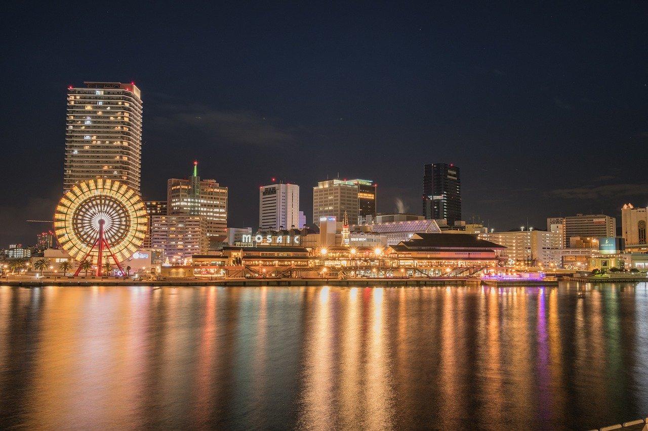 Cidades japonesas