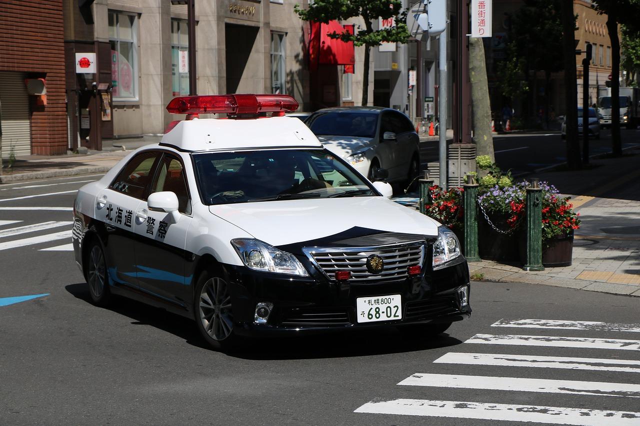 segurança em Tokyo