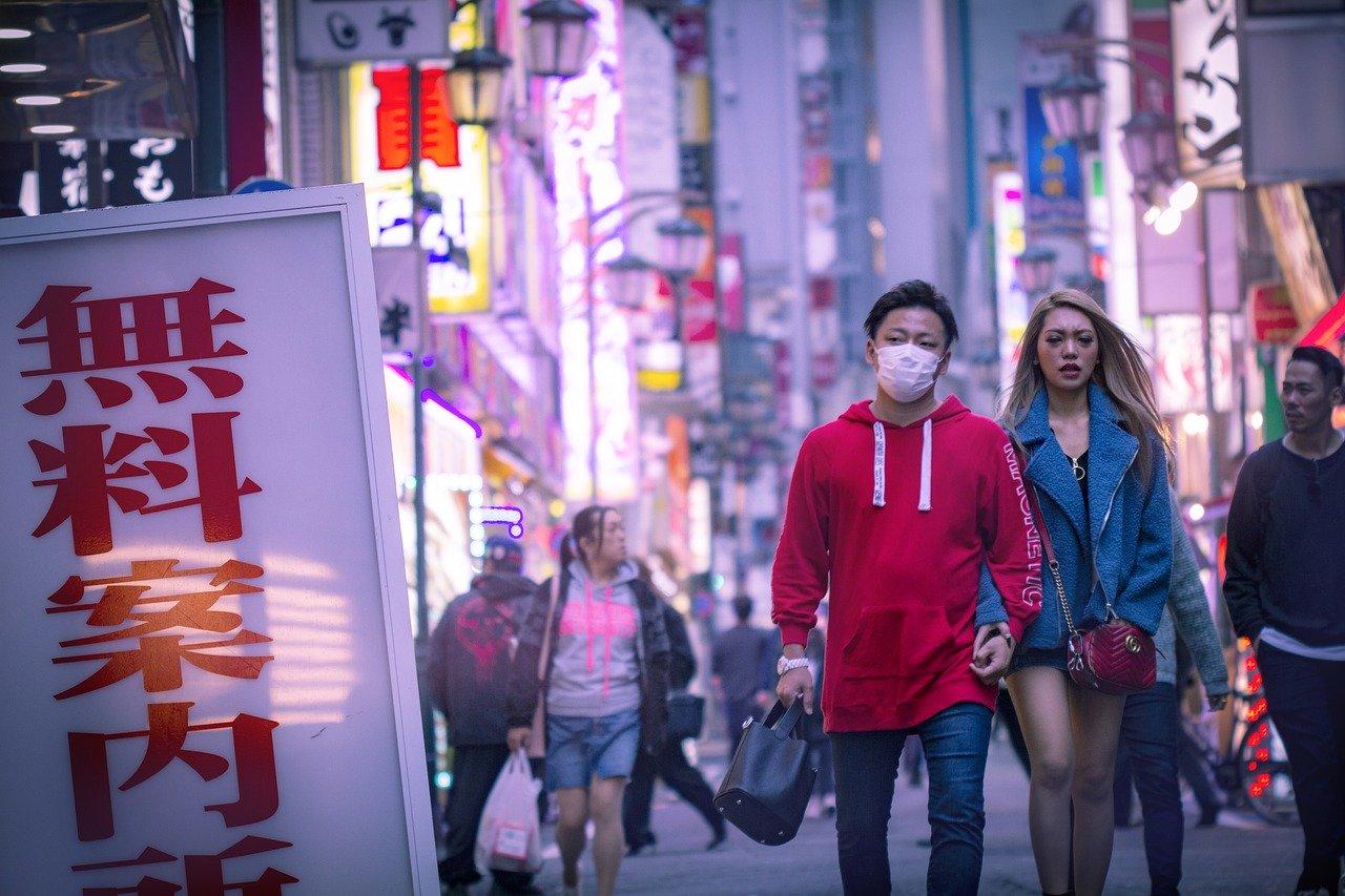Curiosidades do Japão para saber