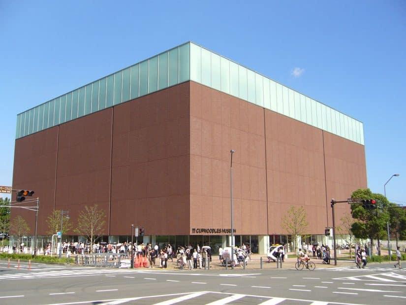 pontos turísticos do Japão Museu do Cup Noodles