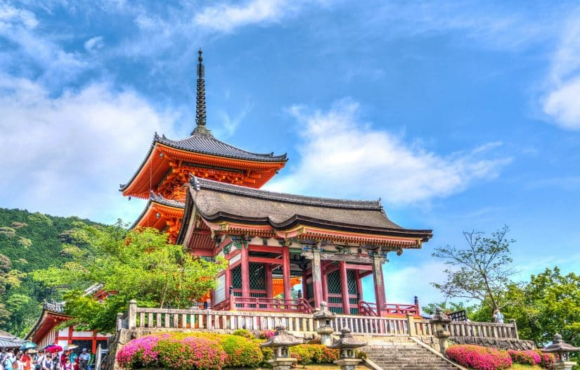 feriados no Japão Oomisoka