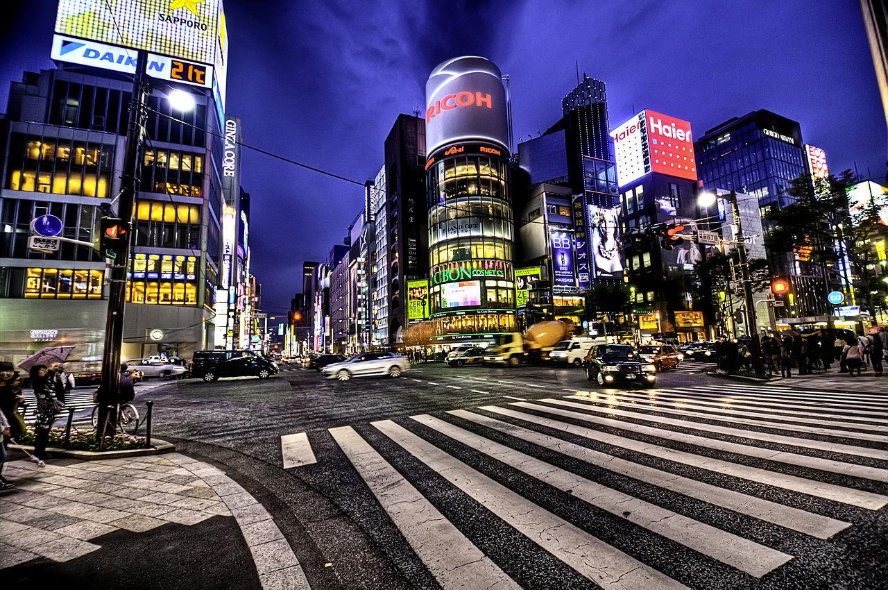 Roteiro no Japão
