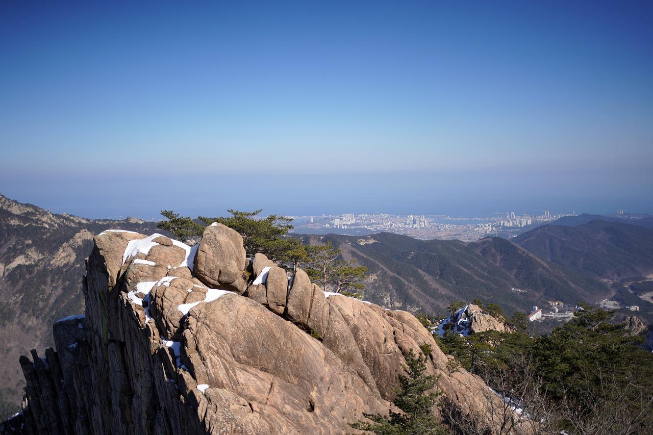Cidades da Coreia do Sul