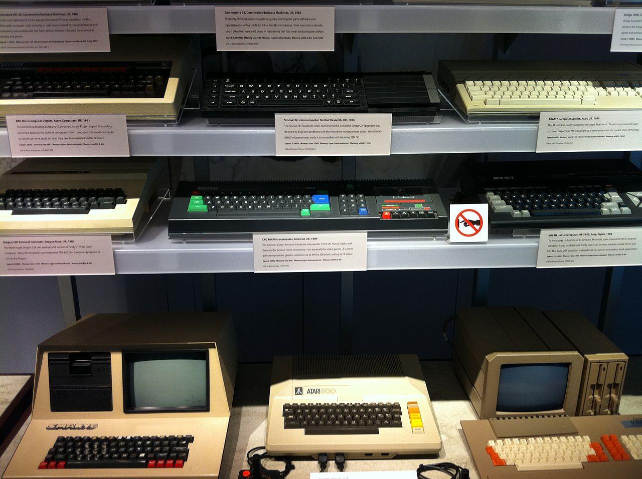 Museu do Computador no Vale do Silício regras