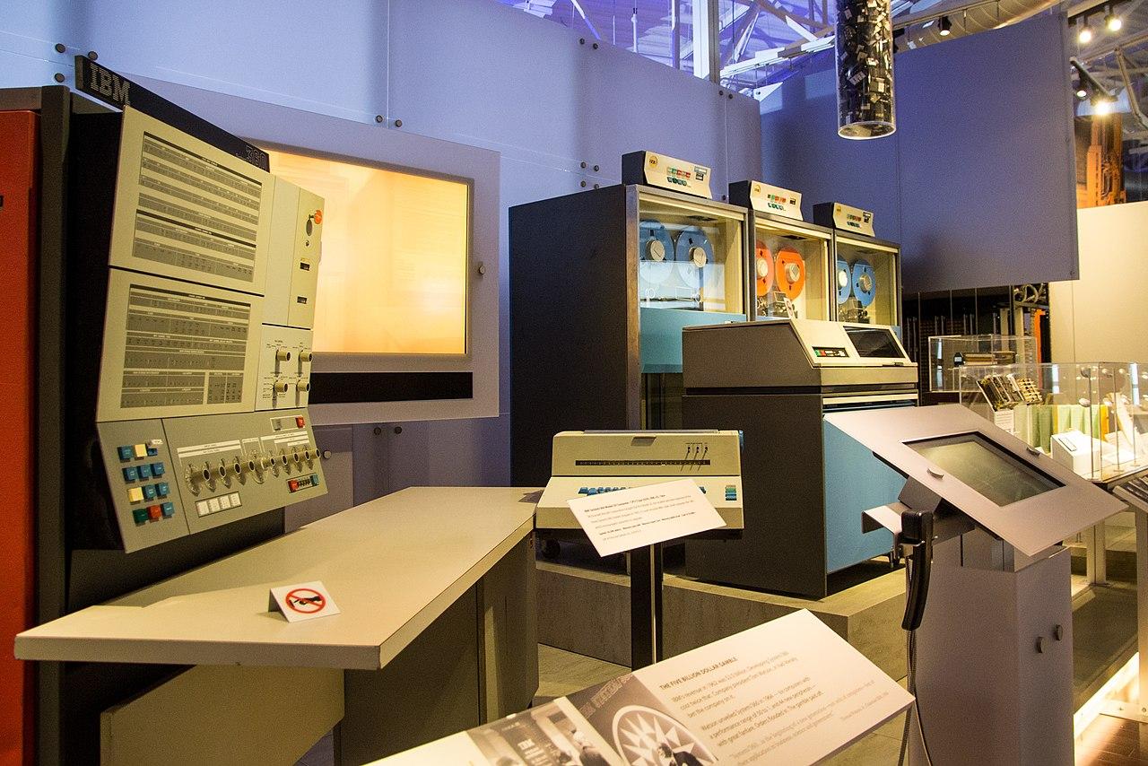 Museu do Computador no Vale do Silício tours