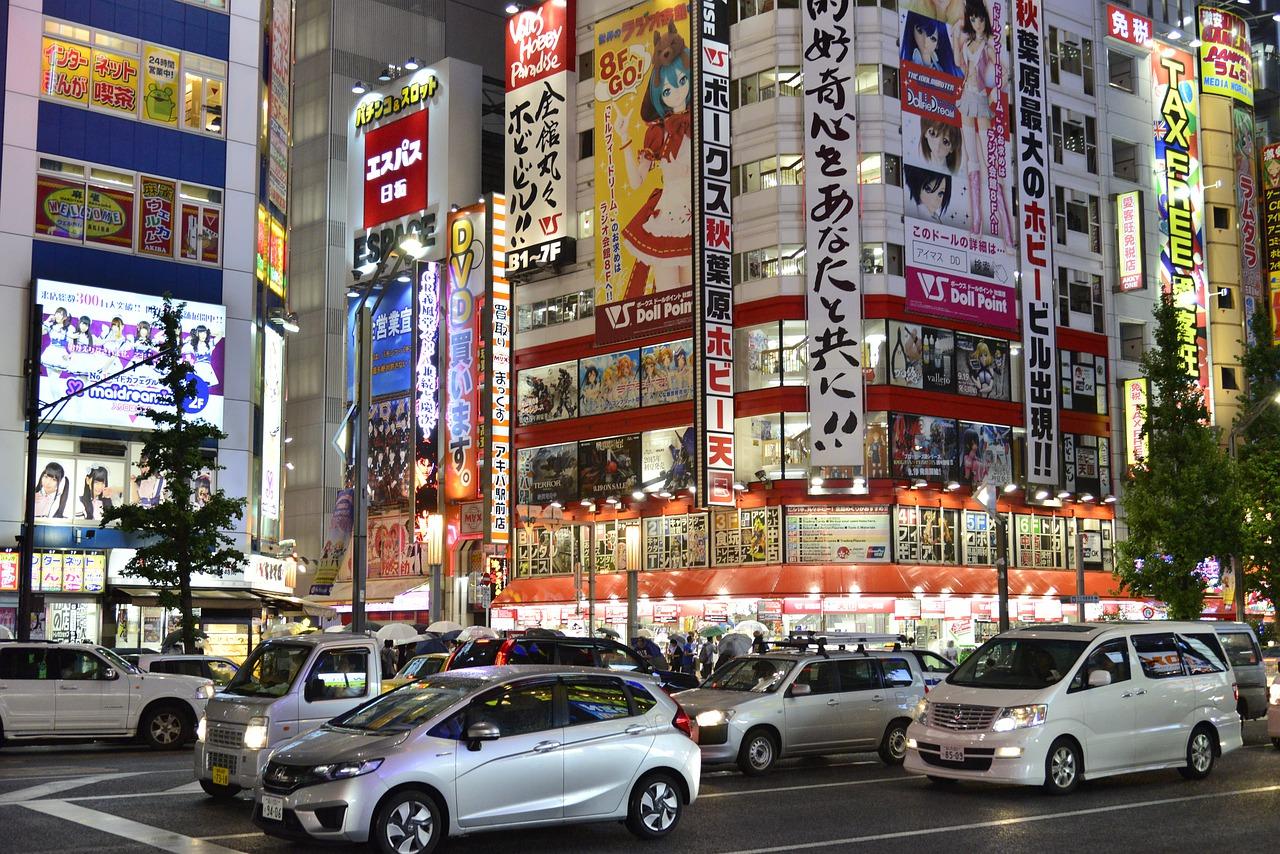 Monte seu roteiro em Tokyo