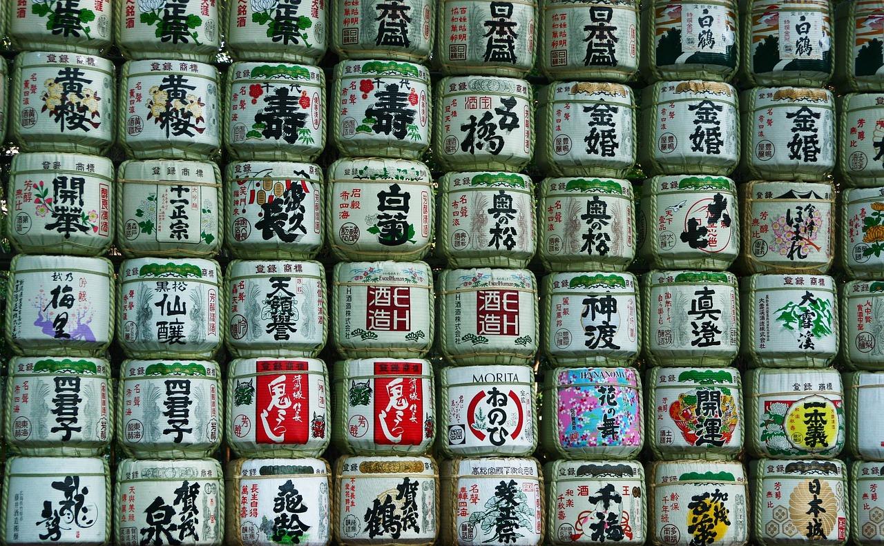 Meiji Jingu no Yoyogi Park