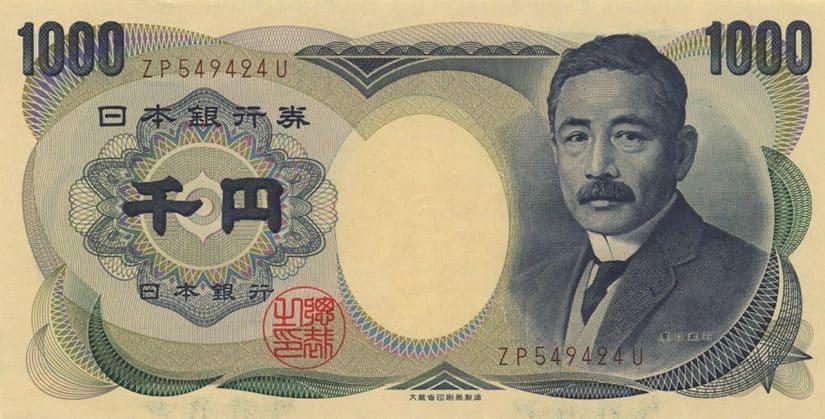 yen japao