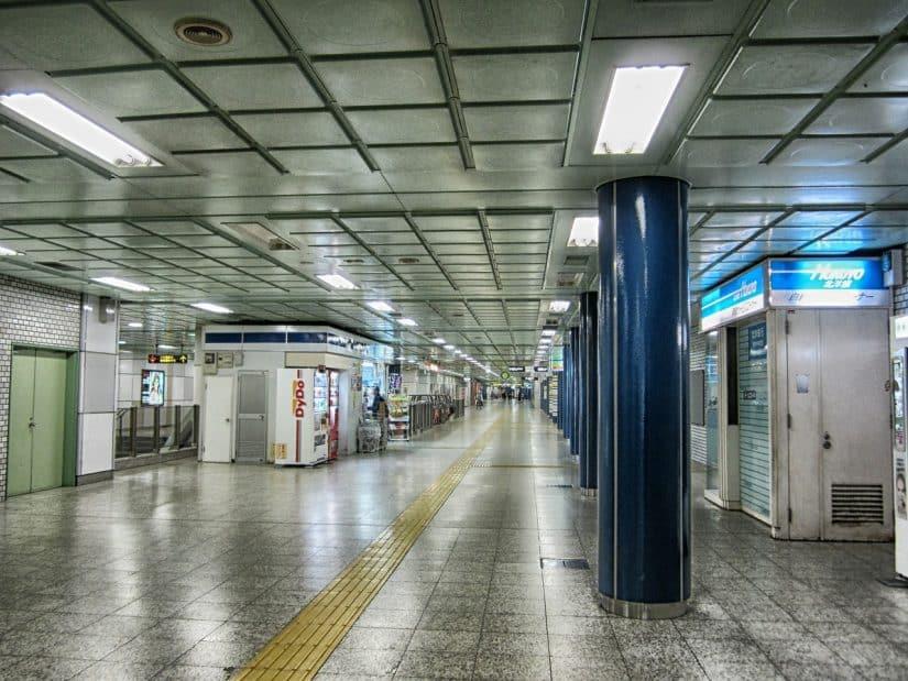preço shinkansen tokyo kyoto