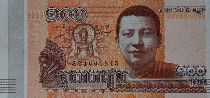 riel cambojano para real
