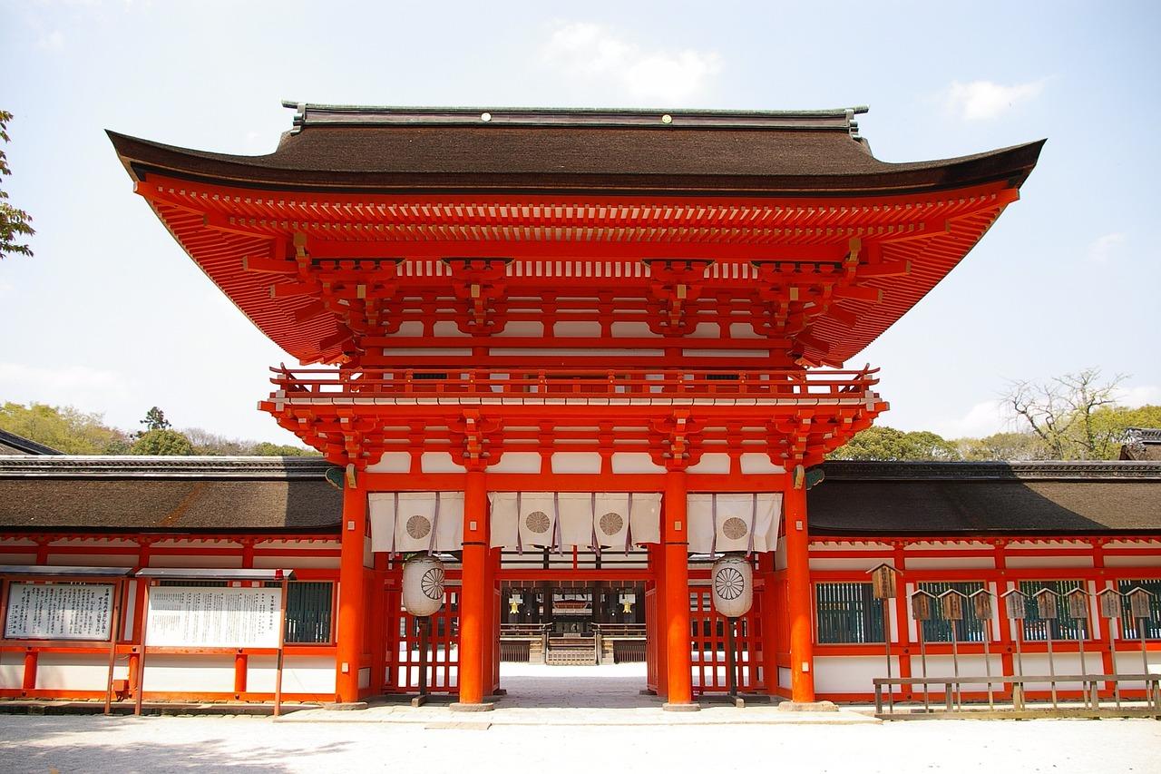 santuarios no japão