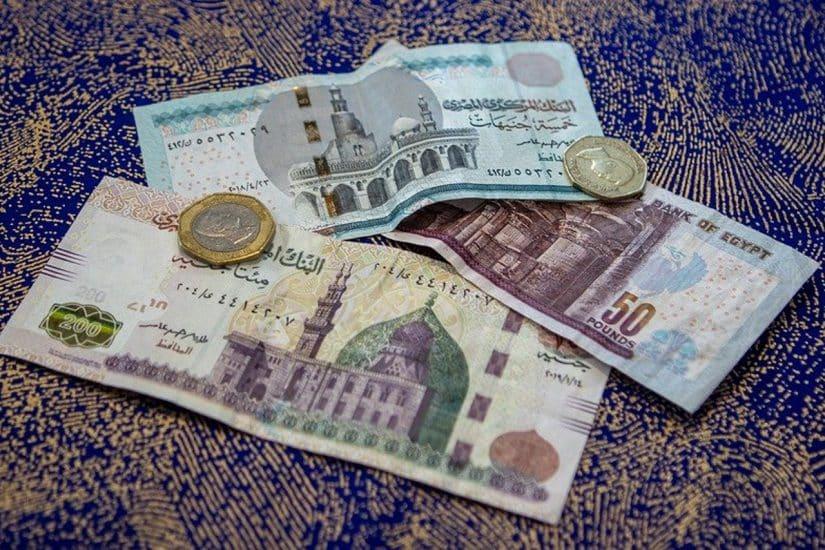 moeda do egito