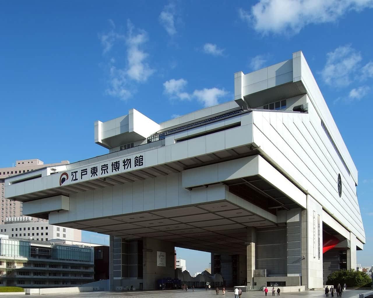 olimpiadas de tokyo esportes